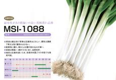 MSI-1088